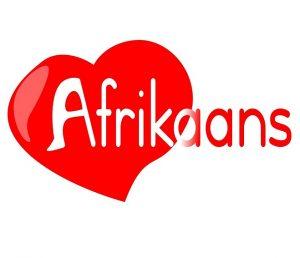 لغات کاربردی افریکنس